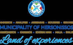 municipality of hersonissos